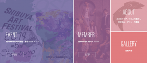 BoHeMi@n.incの新しいウェブサイト