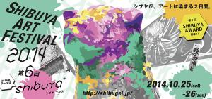 BoHeMi@ns Vol.3 渋谷秋の大暴れフェス 渋谷芸術祭2014